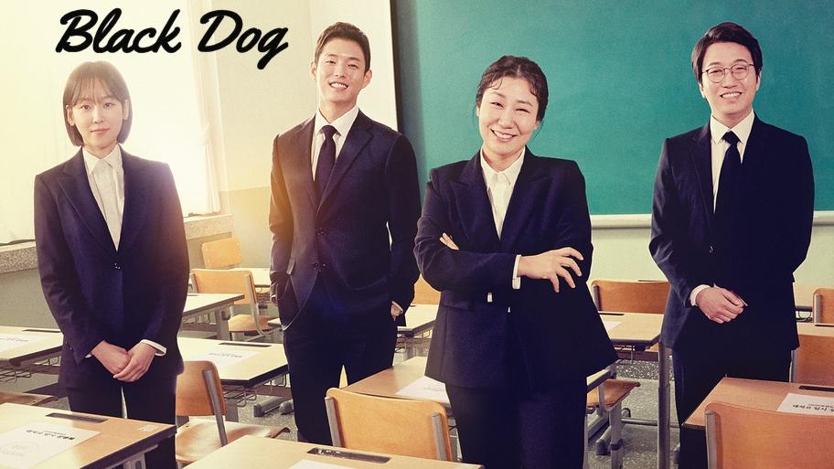 รีวิวเรื่องBlack Dog: Being A Teacher